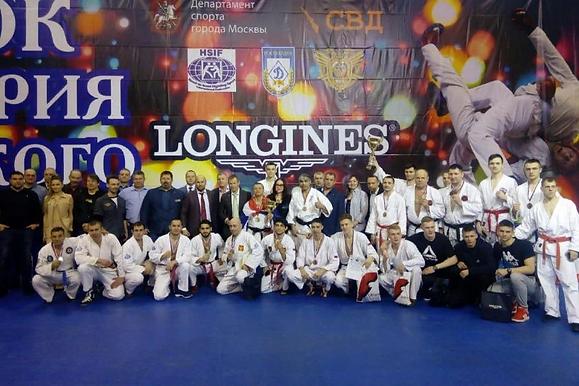 13-14 марта в Москве состоялся Кубок Дмитрия Донского по рукопашному бою
