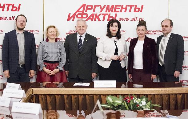 18 октября 2017 года в Москве в Издательском доме «АиФ»