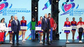 В Красноярске официально открылась III Всероссийская зимняя Спартакиада инвалидов