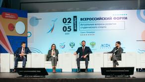 Вице-президент СННВС России принял участие во Всероссийскомстуденческом спортивном Форуме
