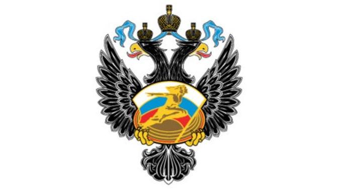 Минспорт России проводит конкурс проектов, направленных на развитие массового спорта