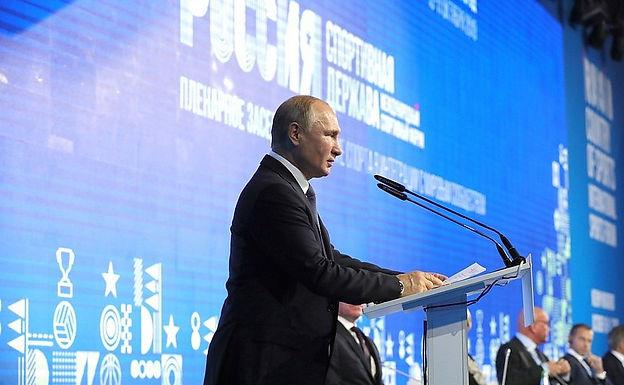 VIII Международный спортивный форум «Россия – спортивная держава»