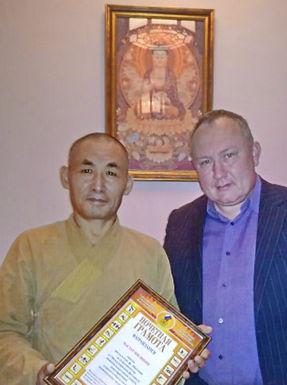 СННВС благодарит руководителя школы кунг-фу и цигун мастера Ши Янбина