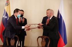 Минспорт России и Министерство народной власти по делам молодёжи и спорта Венесуэлы