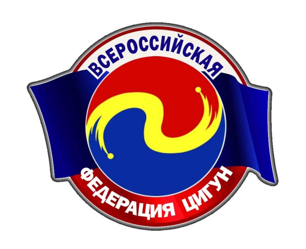 Всероссийская федерация Цигун