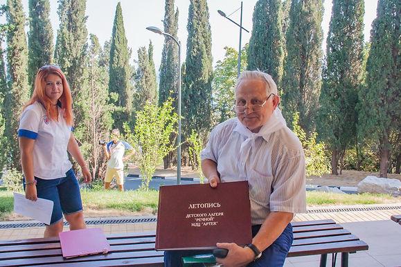 Уважаемые гости – выдающиеся люди на открытии Фестиваля Национальных видов спорта