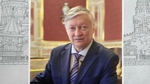 «Детский  Международный  шахматный фестиваль Анатолия Карпова»