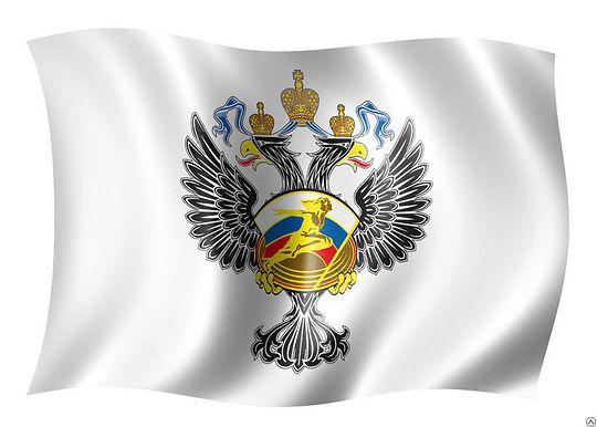 В ОБЩЕСТВЕННОЙ ПАЛАТЕ ОБСУДЯТ ПРОЕКТ СТРАТЕГИИ РАЗВИТИЯ ФИЗИЧЕСКОЙ КУЛЬТУРЫ И СПОРТА В РФ