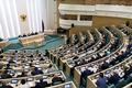 Совет Федерации одобрил изменения в Федеральный закон «О физической культуре и спорте