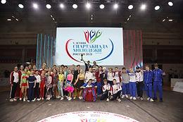 V летняя Спартакиада молодёжи России открылась в Казани