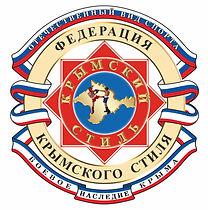логотип крымский стиль 2021_новый.jpg