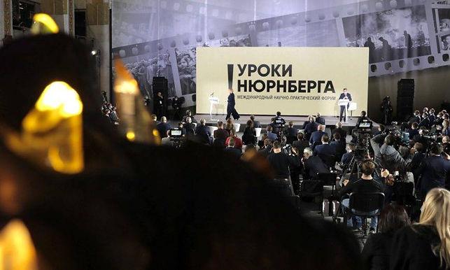 """Десятки тысяч человек из 30 стран приняли участие в форуме """"уроки нюрнберга"""""""