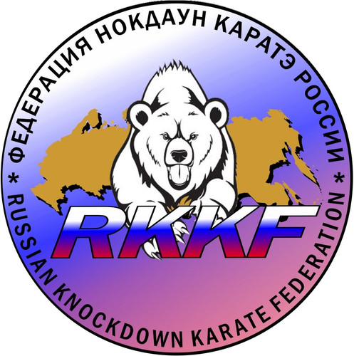 Федерация нокдаун каратэ России