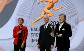 В Москве названы лауреаты Национальной спортивной премии 2020 года