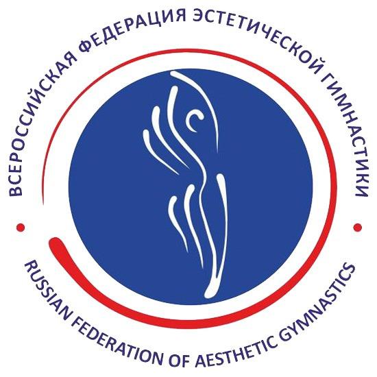 Федерация эстетической гимнастики России