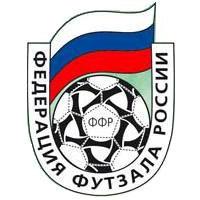 Федерация футзала России