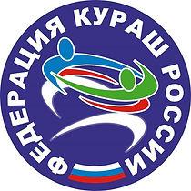лого кураш.jpg