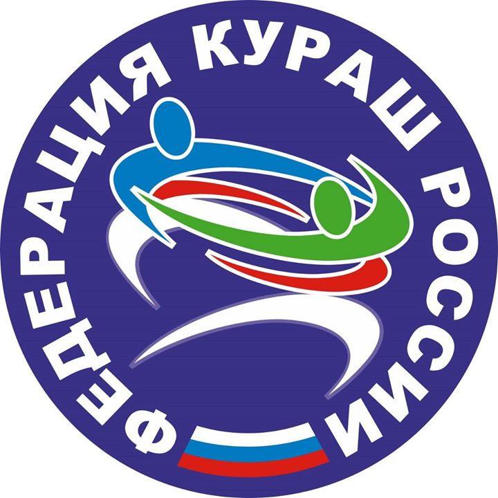 Федерация Кураш России
