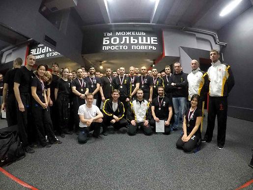 Чемпионат Москвы по традиционному ЧиСао