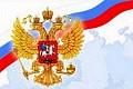 Владимир Путин подписал Федеральные законы, на предоставление гражданам налогового вычета