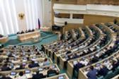Совет Федерации одобрил изменения в Федеральный закон «О физической культуре и спорте в РФ»