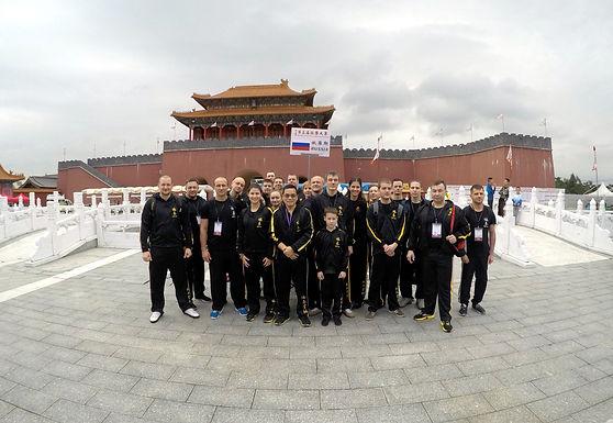 Чемпионаты по Вин-Чун