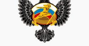 Минспорт России инициировал учреждение номинации «спорт» в рамках  конкурса