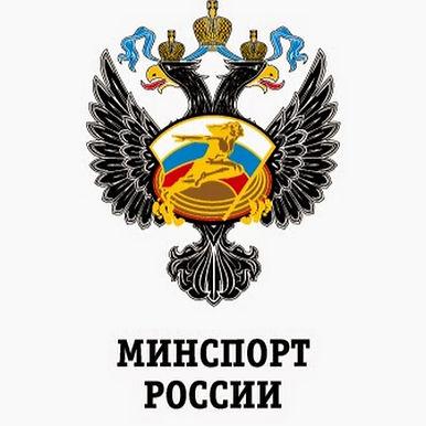 Итоговое заседание коллегии Минспорта России состоится 5 июня в режиме онлайн