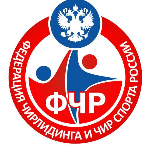 Федерация чирлидинга и чир спорта России