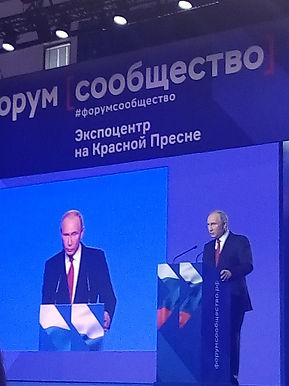 СННВС России принял участие в работе итогового Форума «СООБЩЕСТВО»