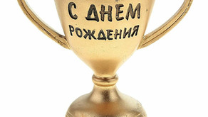 СННВС России поздравляет с Днём Рождения Алексея Алексеевича Малого