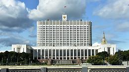 Законопроект, направленный на внедрение системы идентификации болельщиков