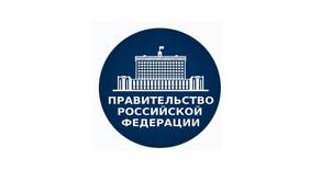 Михаил Мишустин утвердил стратегию развития физкультуры и спорта до 2030 года