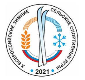 В Минспорте России обсудили подготовку к Х Всероссийским зимним сельским спортивным играм