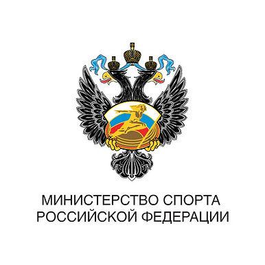 Общероссийским спортивным федерациям по неолимпийским видам спорта от Минспорта России