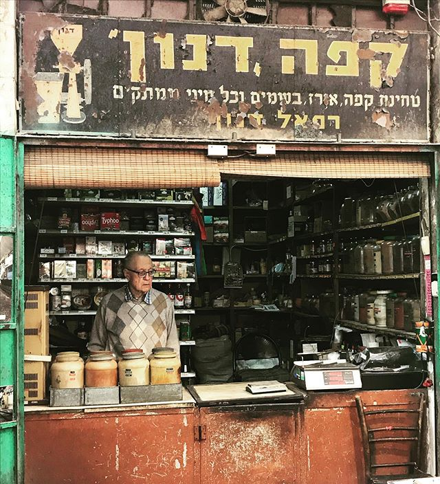 Shop in the Machane Yehuda market
