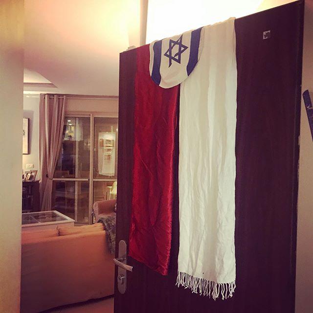 Zapraszamy na mecz! Polska-Izrael