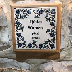 International restroom #oldcityjerusalem