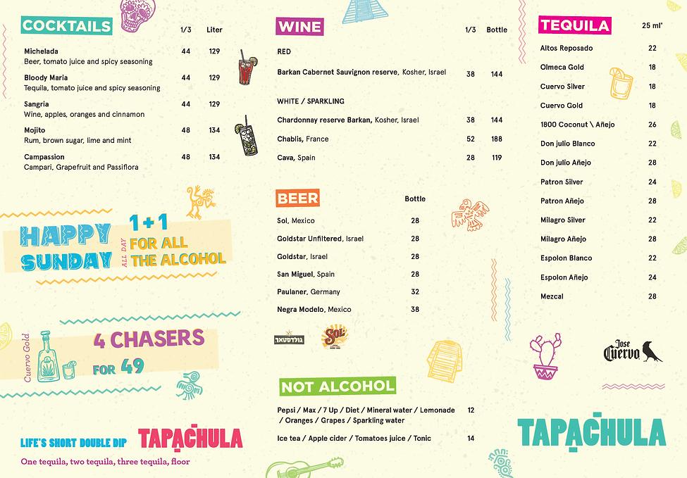 Tapachula-Eng-menu-2021_33x232 (3).png