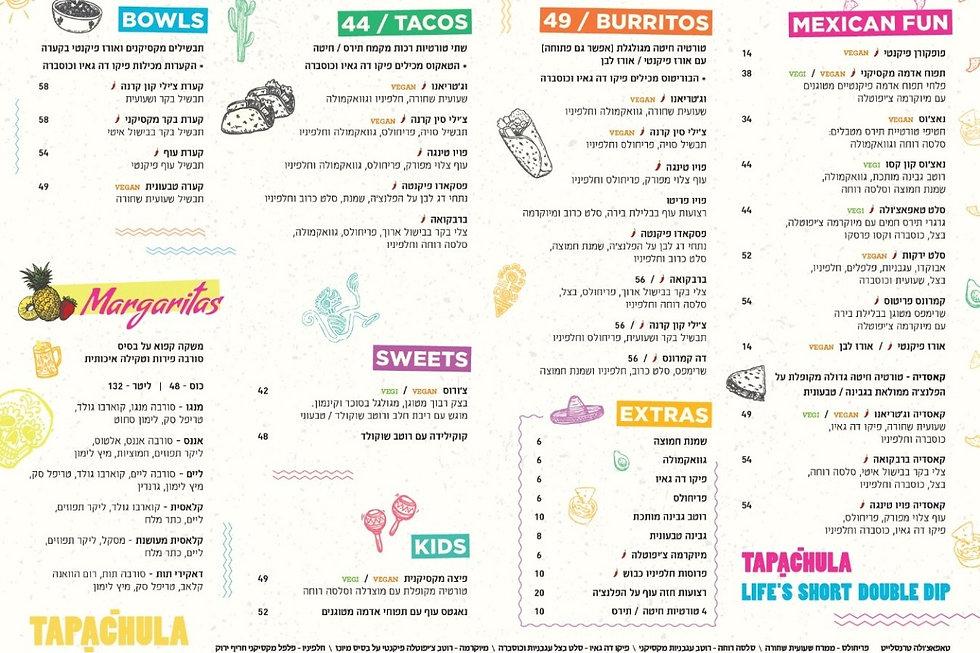Tapachula-Heb-menu-2021_33x23 (1)_edited