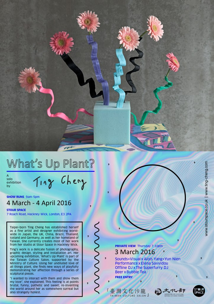 1.Whats-up-Plant-eflyer-1-723x1024