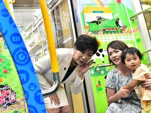 Yahoo!個人ニュース配信「子育て応援車両への批判は、子連れは遊びに行くもの、応援車両は他の客は乗れないという誤解から生まれる?」