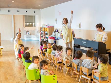 Yahoo!ニュース配信「保育のプロに聞く、子育てのコツは肯定的な言葉かけ、子どもに選択させる、日常を遊びに変える」