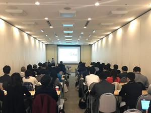 11月17日 「日本の人事部」HRカンファレンスで講演を行いました