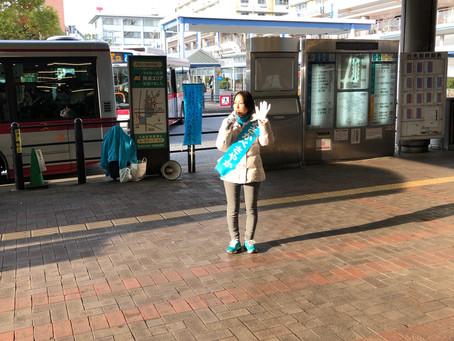 3月31日(選挙3日目)は青葉台駅!