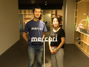 日本の人事部連載企画「男性社員の育休業取得率9割を実現。バリューを徹底し、社員を信頼することで急成長したメルカリ」が掲載されました。