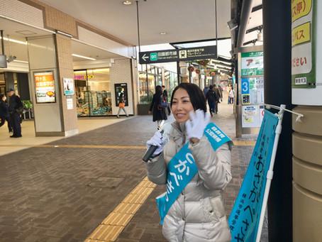4月4日(選挙戦7日目)早朝~夜20時まであざみ野駅にて