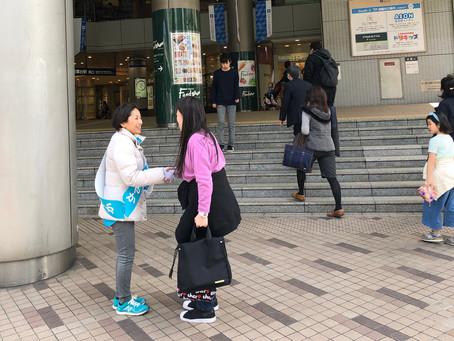 4月5日(選挙8日目)早朝は青葉台駅、夕方はこどもの国駅、夜は市ヶ尾駅にて