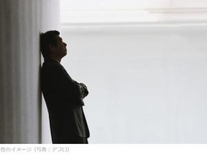Yahooニュースを配信しました。マタハラ・パタハラ・ケアハラのオールハラスメントを受けた男性が働く職場とは