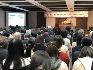 「よりよき未来をひらく為に」女性活躍シンポジウム福岡にて登壇